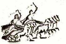 An antique print of Ancient Roman Chariot Races